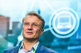 Набсовет Сбербанка предложит акционерам переизбрать Грефа президентом банка