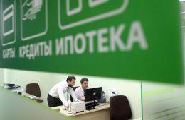 Forbes определил самые надежные российские банки