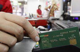 Бизнес выступил против госрегулирования банковских комиссий