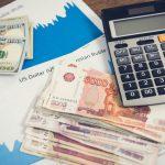 Назван новый диапазон курса рубля на 2019 год