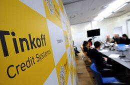 Кредиты от финансовых учреждений: чему отдать предпочтение