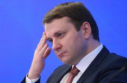 От скандального министра потребовали составить черный список чиновников