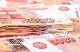 Когда у рубля может закончиться запас прочности