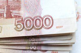 В Роструде рассказали, на какую зарплату претендуют жители регионов России