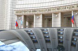 МИД России выразил надежду на преодоление кризиса в СЕ