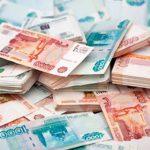 Условия предоставления кредита в банке Европа