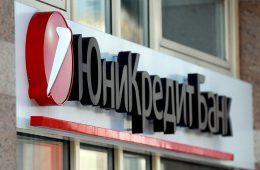 Выходец из Альфа-Банка и Visa может возглавить розницу в ЮниКредит Банке
