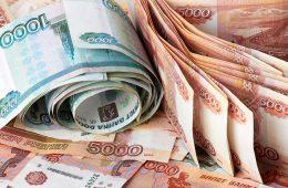 Доходы граждан в 2020 году могут вырасти на 2,9%
