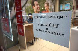 Партнеры системы UNIStream жалуются на трудности переводов
