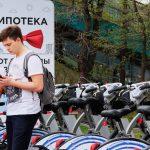 Минфин разъяснил, как получить из бюджета 450 тысяч рублей на ипотеку
