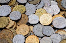 Банк России перестал выпускать монеты копеечных номиналов