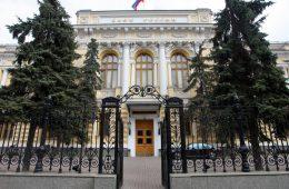 ЦБ отозвал лицензию у банка «Взаимодействие»