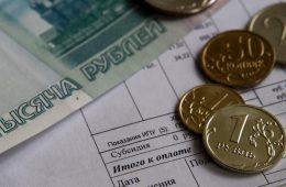 В России пересчитают цены на отопление