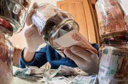 Наличие сбережений в России уменьшает инфляционные ожидания, но не в кризис