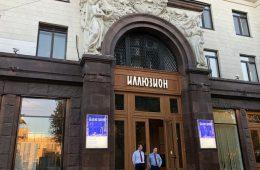 Центробанк принял решение завершить санацию банка «Открытие»