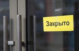 У НКО «Частный РКЦ» отозвана лицензия