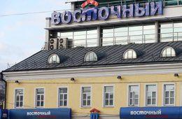 Банк «Восточный» пытается продать акции IFTG