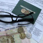 Подконтрольная закупка: ЦБ выявил нарушения в половине проверенных СК