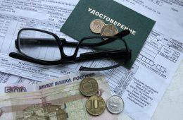 В России нашли способ значительно увеличить размер пенсий