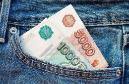 Западные аналитики предсказали падение рубля к концу года