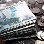 Китайская экономика изменит направление рубля уже в понедельник