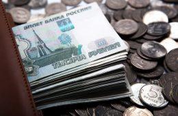 «Траст» намерен обанкротить задолжавшую ему 19 млрд рублей компанию «О1 Груп Финанс»
