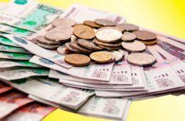 Отзывы о микрофинансовой организации Деньга