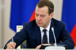 Медведев утвердил порядок проведения крабовых аукционов в России