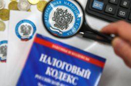 Не спят спокойно: россияне стали хуже платить налоги на имущество