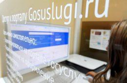 ЦБ разработал требования по объединению полисов ОСАГО и каско