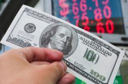 ЦБ оценил риски финансовой системы России на осень 2019 года