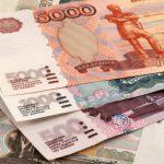 Названо условие для нового снижения курса рубля