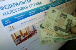 Банк России установил базовый уровень доходности вкладов на октябрь