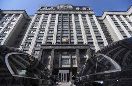 Налоговые льготы для попавших под санкции госкомпаний могут продлить