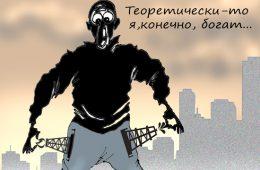 Сырьевые ресурсы России за год «выросли» вдвое