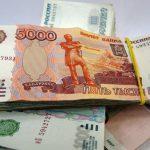 Суд отправил в колонию вымогателей ценных бумаг у акционеров НПФ
