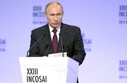 Путин назвал главный смысл госуправления