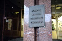 Счетная палата выявила нарушения бюджета на полтриллиона рублей за 2018 год