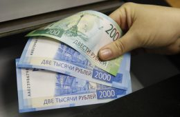 ПФР: В 2020 году страховая пенсия вырастет до 16,4 тысячи рублей