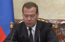 В 2020 году МРОТ увеличится на 850 рублей — Медведев   Подробности: https://regnum.ru/news/polit/2723961.html Любое использование материалов допускается только при наличии гиперссылки на ИА REGNUM.