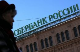 Володин рассказал, когда регионы смогут не возвращать кредиты Минфину