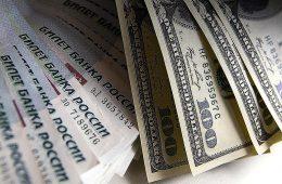 Минэкономики и Счетная палата признали структурные несовершенства РФ