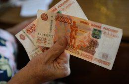 Французские СМИ констатировали успех России в отказе от доллара