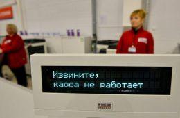 Росстат огласил сферы труда с наибольшим числом работников