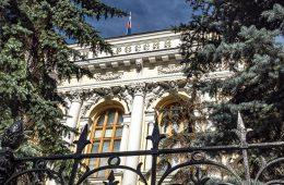 Центробанк допустил выпуск 50-рублевой монеты