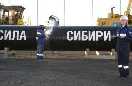 Песков раскрыл дату запуска газопровода «Сила Сибири»