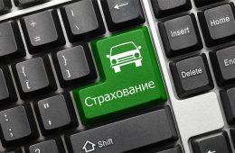 ЦБ: законопроект о госконтроле противоречит практике надзора за платежными системами