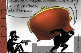 Всемирный банк поразил расчетом богатства россиян