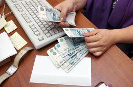 Экономисты оценили число россиян с теневыми зарплатами