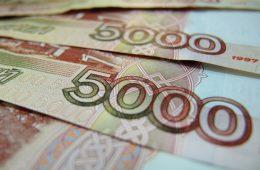 Жители РФ назвали размер справедливой зарплаты: выше 50 тысяч рублей